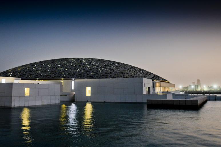 Louvre Abu Dhabi museum